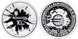 Румынская монета к юбилею