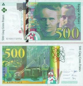 500 французских франков образца 1998 года