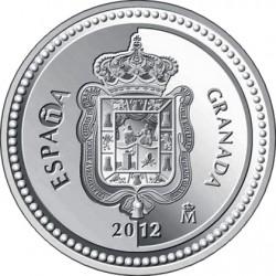 Испанские столицы. Гранада