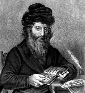 Хатам Софер (Chatam Sofer)