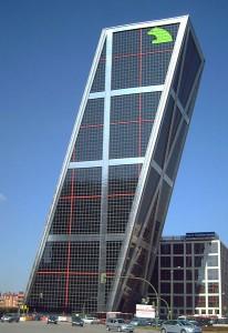 Bankia. Штаб-квартира в Мадриде