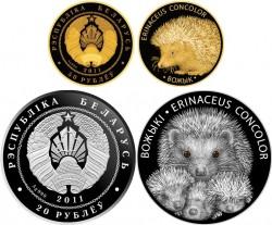 Белорусские монеты «Ёж» и «Ежи» (белорус. «Вожык» и «Вожыкі»), получившие Специальный приз конкурса