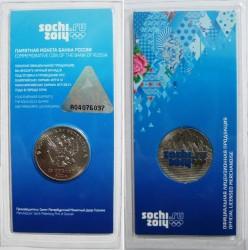 Цветная олимпийская 25-рублёвая монета была эмитирована ограниченным тиражом в 250 тыс. экз. в специальной блистерной упаковке
