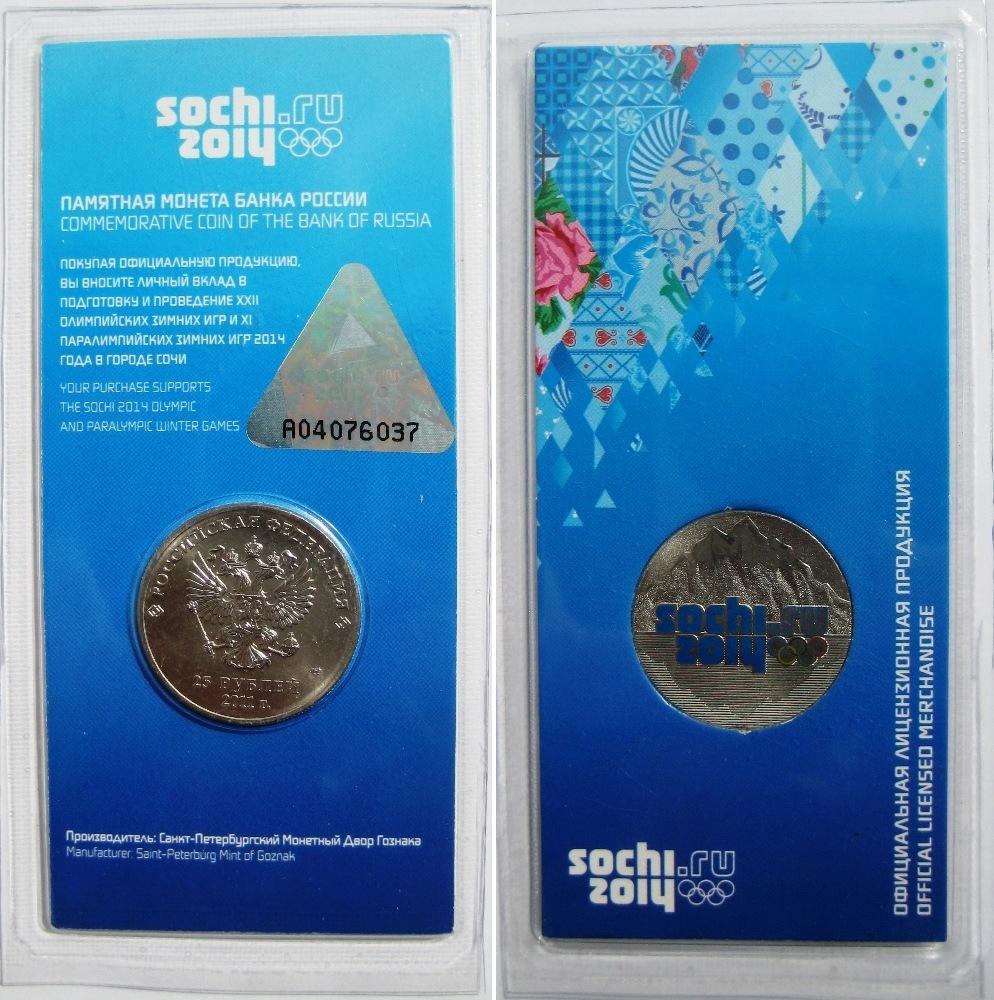 Ценные монеты  ценные монеты России и СССР