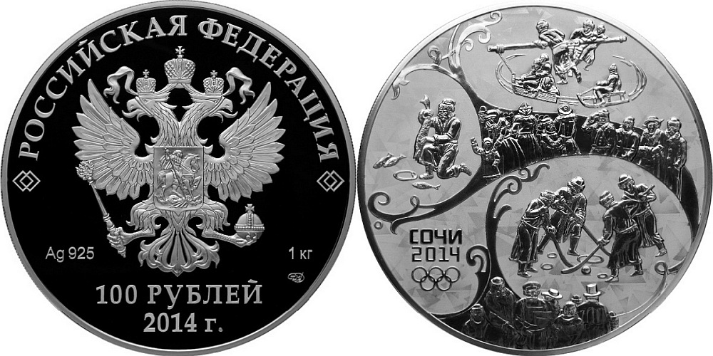 Лучшие монеты 2014 marskin ryyppy цена