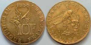 В 1988 году в честь 100-летия со дня рождения Ролана Гарроса была отчеканена 10-франковая монета