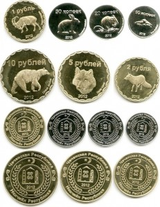 Chechnya-coins