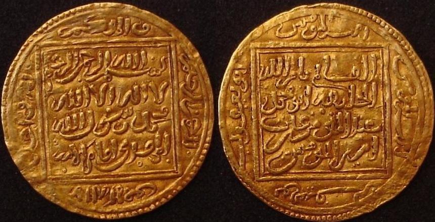 золотой динар картинки гражнен мотован