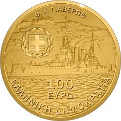 Greece 2012. 100 euro. Centennial of the Balkan Wars, 1912-2012