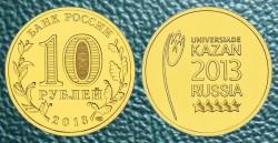 Логотип и эмблема XXVII Всемирной летней Универсиады 2013 года в г. Казани