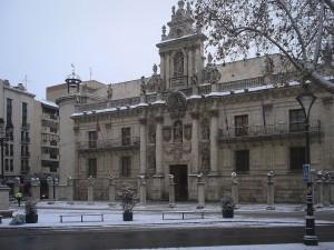 Университет Вальядолида (Universidad de Valladolid)