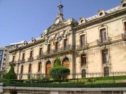 Дворец Провинции (Palacio Provincial)
