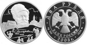 russia-2003