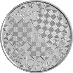 Greece 2013. 10 euro. Pythagoras