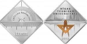 Latvia 2012. 1 lat. Riga Technical University