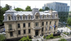 Banque centrale du Luxembourg
