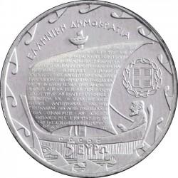 Greece 2013. 5 euro. Constantine P. Cavafy