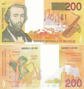 Belgium-200-Francs-1995
