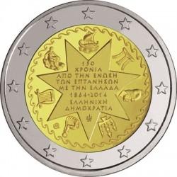2 euro Greece 2014 Ionian