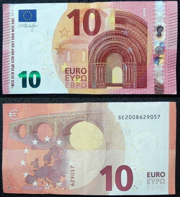 Евро Банкноты Нового Образца - фото 5