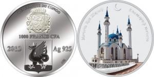 Congo 2013 100 francs Qol Sharif