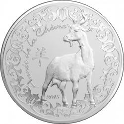 France 2015. 10 euro. Goat