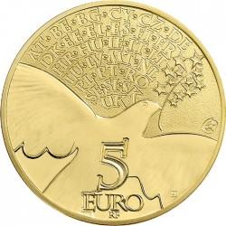 Франция, 5 евро, аверс