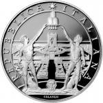 5 евро, Италия (Вилла Ланте)
