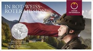 Austria 2015 5 euro Bundesheer