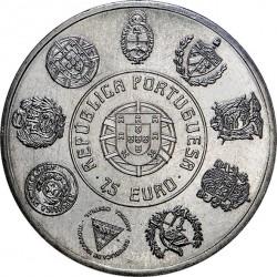 Portugal 2015. 7.5 euro. Viriato (Cu-Ni)