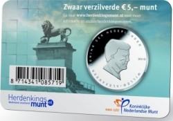 2015. 5 euro. Waterloo. Cu-Ni