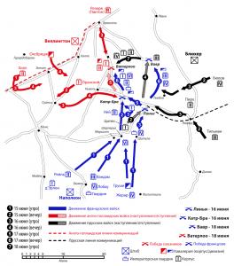 Карта-схема Бельгийской кампании