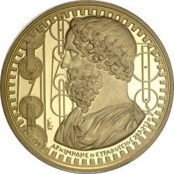Greece 2015. 200 euro. Archimed