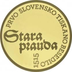 Slovenia 2015. 100 euro. Gmaina