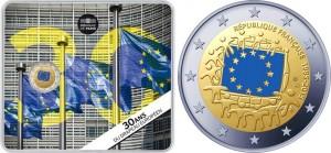 Цветные 2 евро «30 лет флагу Европы» в блистере