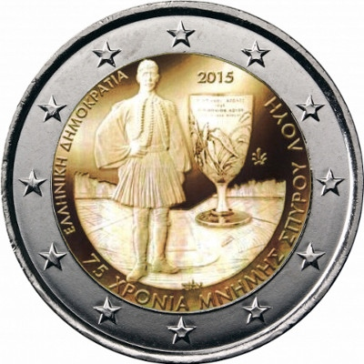 Юбилейные 2 евро 2015 монета 2000 года в 50 тенге стоимость