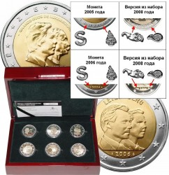 2 euro Luxembourg 2005-2006