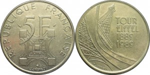 France 1989. 5 Franc. Eiffel Tower