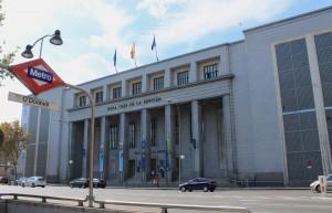 Восточный фасад Королевского монетного двора Испании в Мадриде.