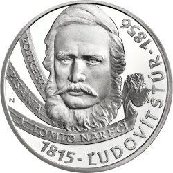 10 евро, реверс