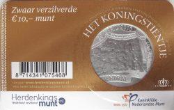 10 euro. Netherland 2013. Willem-Alexander