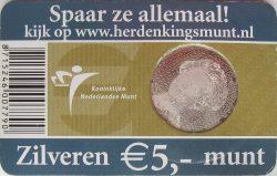 5 euro. Netherland 2006. Rembrandt