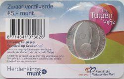 5 euro Netherland 2012 Tulipa rev