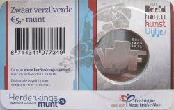 5 euro Netherland 2012 sculptura rev