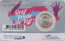 5 euro. Netherland 2013. Treaty of Utrecht