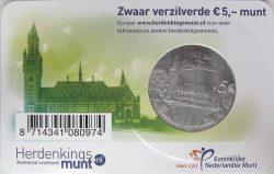 5 euro. Netherland 2013. Vredespaleis