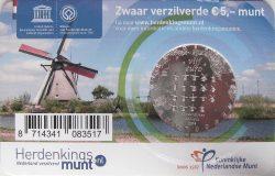 5 euro. Netherland 2014. Kinderdijk