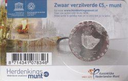 5 euro. Netherland 2012. Amsterdam