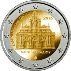 150-летие Холокоста монастыря Аркади