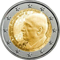 2-euro-greece-2016-dimitri-mitropoulos